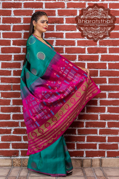 Green With Magenta Pallu Pure Kanjivaram Soft Silk Saree