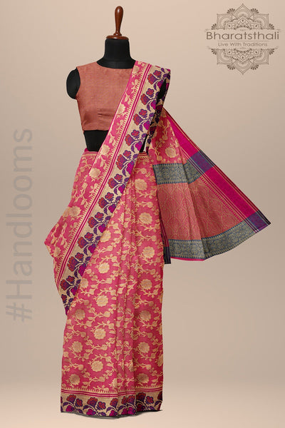 Pink with Multicolor Border & Zari Banarasi Woven Saree