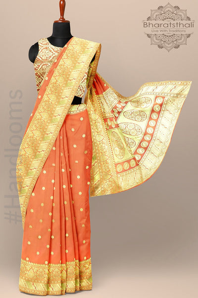 Peach Orange Color with Small Tree Booties Heavy pallu