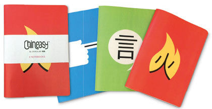 CHINEASY NOTEBOOKS (3 VOLS WITH BELLYBAND)