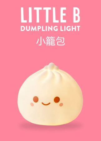 Little B Dumpling Ambient Light