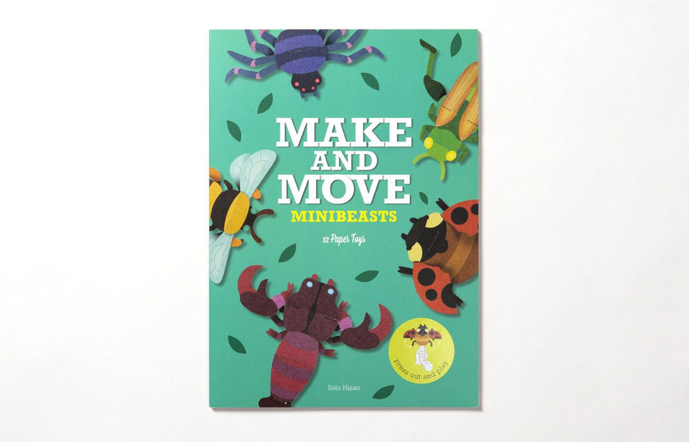 Make and Move 3D Models | Laurence King | DIY Handicraft