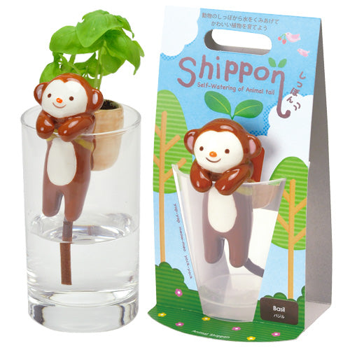 Shippon | Seishin Tougei | Self-Watering Animal Planters