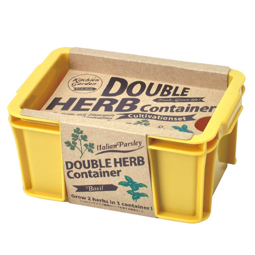 DOUBLE HERB