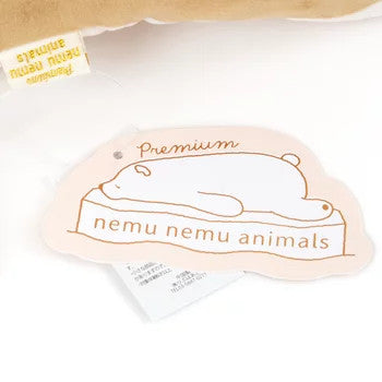 Premium Nemu Nemu Animals