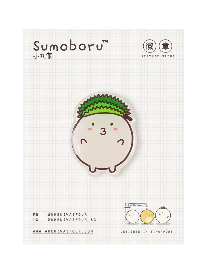 Sumoboru Arcylic Pin | When I Was Four
