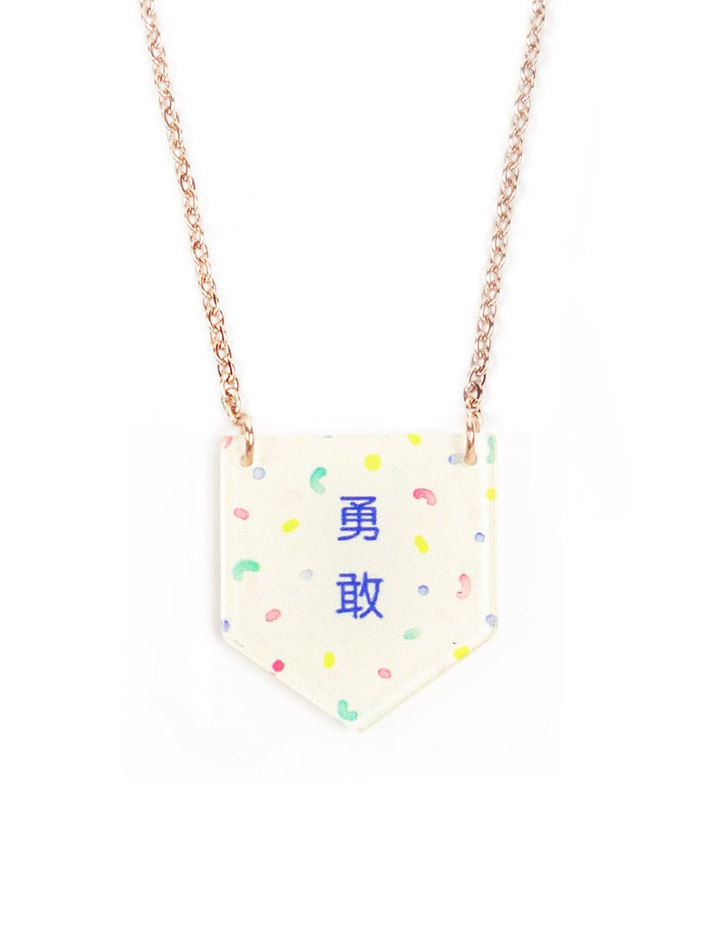 WIW4 Little Message Necklaces