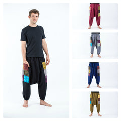 Assorted set of 5 Ripped Patchwork Cotton Hmong Pants