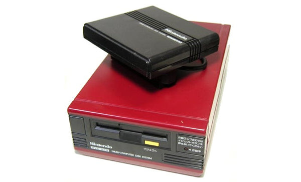 Power Supply for Nintendo Famicom Disk System