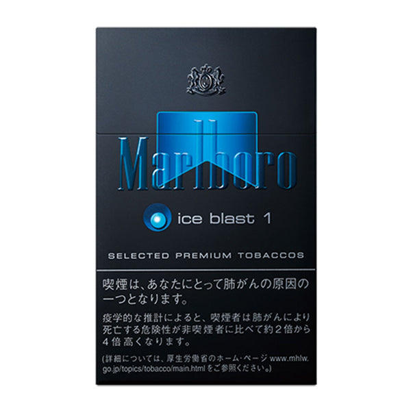 Marlboro Ice Blast Ks Box 20