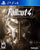 Fallout 4 Sony PlayStation 4 - Gandorion Games