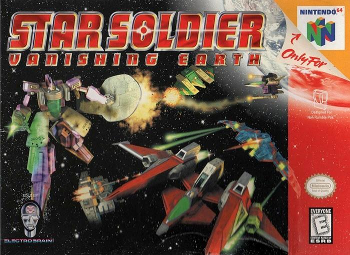 Star Soldier Vanishing Earth Nintendo 64 - Gandorion Games