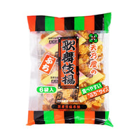 Amanoya Kabukiage Rice Crackers, 4.2 oz (119.068 g)