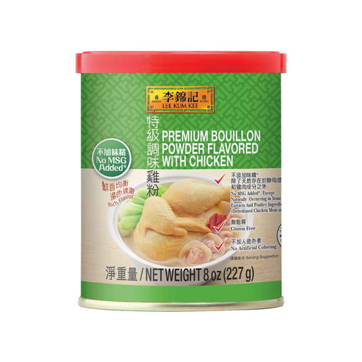 Lee Kum Kee Premium Chicken Bouillon Powder, Small, No MSG, 8 oz (227 g)