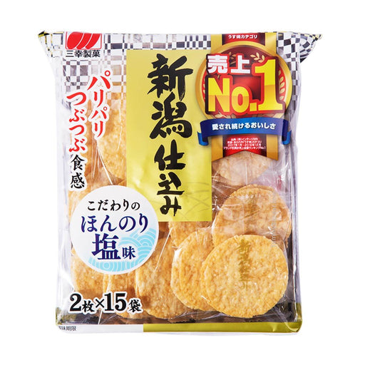 Sanko Japanese Rice Crackers with Shio Salt, 4.5 oz (127.5729 g)