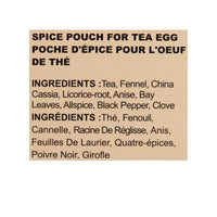 Spice Mix for Taiwanese Tea Egg by Tomax, 1.4 oz (40 g)