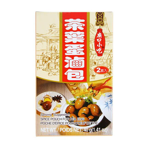 Spice Mix for Tea Egg by Tomax, 40.0 g (1.4 oz)