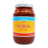 Chili Pepper by Ming Teh, 460.0 g (16.2 oz)