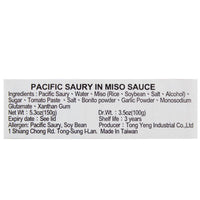 Pacific Saury in Miso Sauce by Old Fisherman, 5.3 oz (150 g)