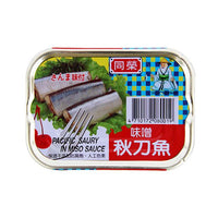 Pacific Saury in Miso Sauce by Old Fisherman, 150.0 g (5.3 oz)