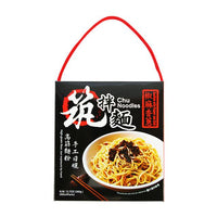 Noodles with Scallion, Pepper and Chili by Chu Noodles, 360.0 g (12.7 oz)