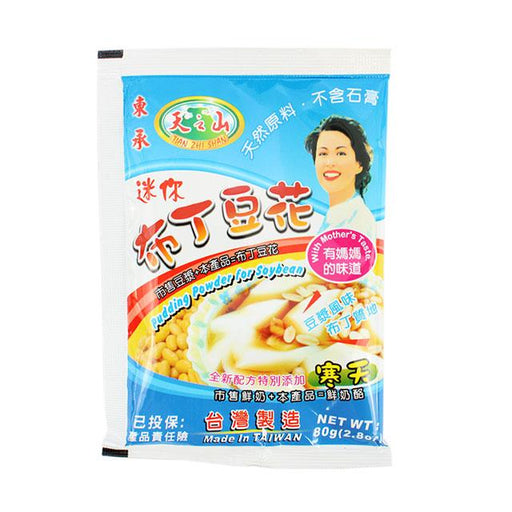 Pudding Powder for Soybean by Tian Zhi Shan, 80.0 g (2.8 oz)