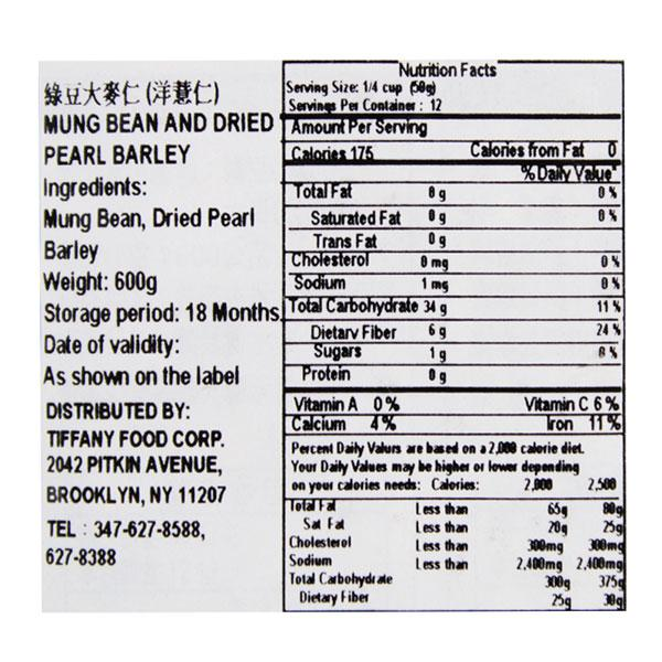 Green Bean & Dried Pearl Barley by Green Farm, 21.2 oz (600 g)