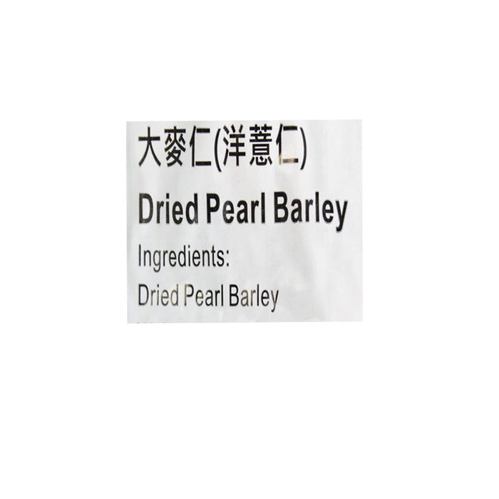 Dried Pearl Barley by Green Farm, 19.3 oz (550 g)