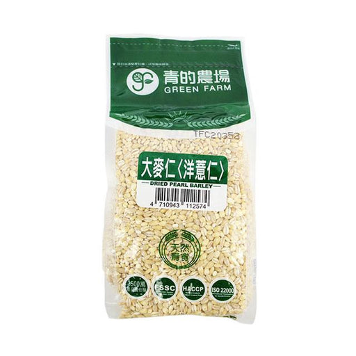 Dried Pearl Barley by Green Farm, 550.0 g (19.3 oz)