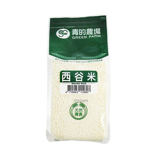 Sago Pearl Tapioca by Green Farm, 500.0 g (17.6 oz)