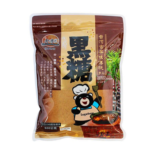 Brown Sugar from Taiwan by Gold Old Family Heirlooms, 500.0 g (17.6 oz)