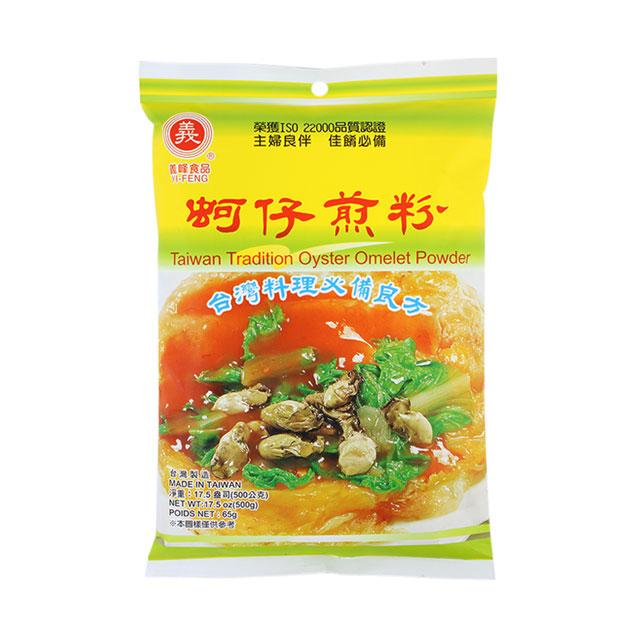 Seasoning for Oyster Omelet from Taiwan by Yi Feng, 500.0 g (17.5 oz)
