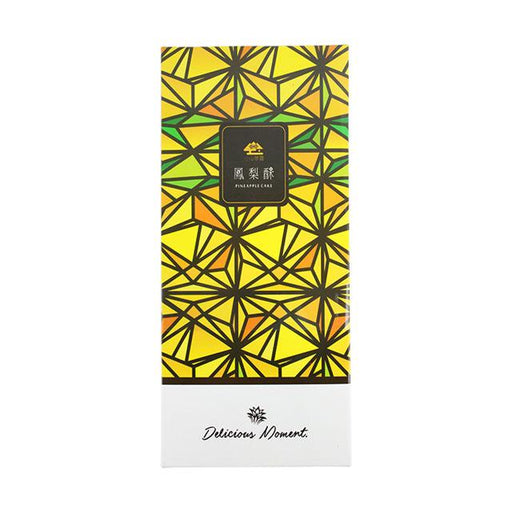 Pineapple Cakes by Yi Xi, 180.0 g (6.3 oz)