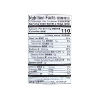 Fried Bean Sauce in Soybean Oil by Ning Chi, 15.9 oz (450 g)