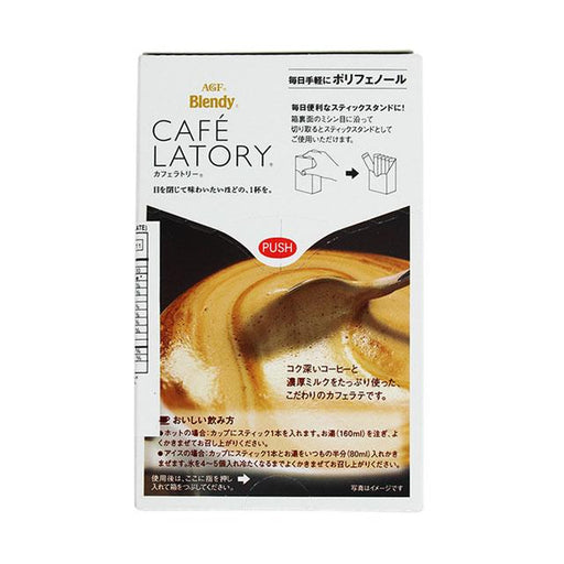 Cafe Latory Milk Cafe Latte by AGF Blendy, 2.8 oz (80.0 g)