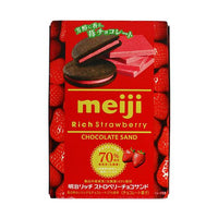 Biscuits with Strawberry Filling by Meiji, 3.4 oz (99.0 g)