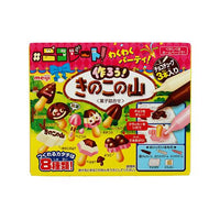 Chocolate Mushroom Candy Maker Kit by Meiji, 1.2 oz (36.0 g)