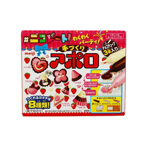 Apollo Candy Maker Kit by Meiji, 1.0 oz (30.0 g)