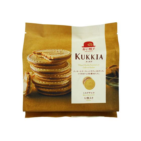 Chocolate Filled Cookies from Japan by Kukkia, 4.0 oz (116.0 g)