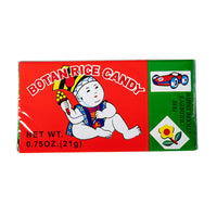 Hapi Botan Rice Candy, 0.8 oz (22.6796 g)
