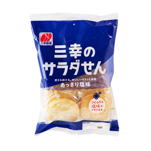 Sanko Classic Japanese Rice Crackers, 3.3 oz (93.5534 g)