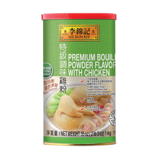 Lee Kum Kee Premium Chicken Bouillon Powder, Large, No MSG, 2.2 lb (1 kg)