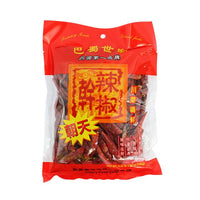 Dried Chili Peppers by Bashu Family, 100.0 g (3.5 oz)