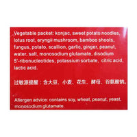 Instant Self Heating Sichuan Hot Pot by Sichuan King, 14.7 oz (415 g)