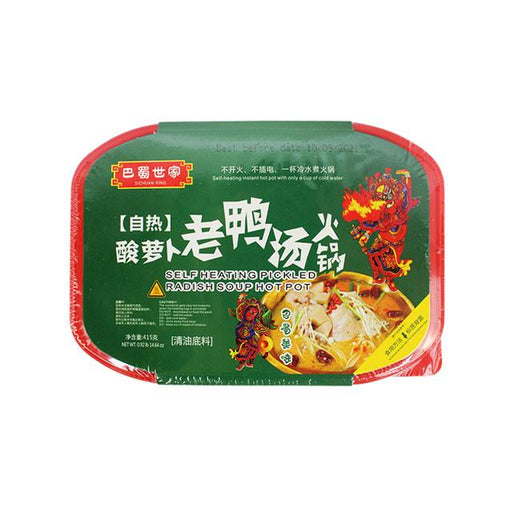 Radish Soup Hot Pot, Self Heating by Sichuan King, 415.0 g (14.7 oz)
