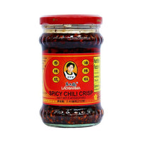 Lao Gan Ma Spicy Chili Crisp, Small, 7.4 oz (210.0 g)