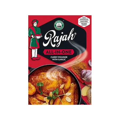 Rajah All In One Curry Powder, 3.5 oz. (100g)