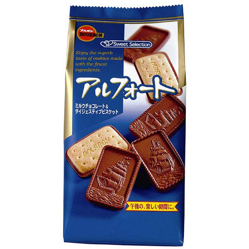 Bourbon Cookies Alfort Japanese Chocolate Biscuits, 3.6 oz (104 g)