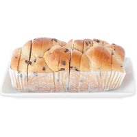 Chocolate Brioche Bread by France's #1 Brioche Brand Brioche Pasquier 17.6 oz. (500g)