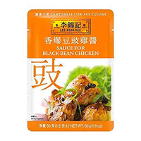 Black Bean Chicken Sauce, Chinese Chicken Prep, Ready in Minutes by LKK, 1.8 oz (50g)